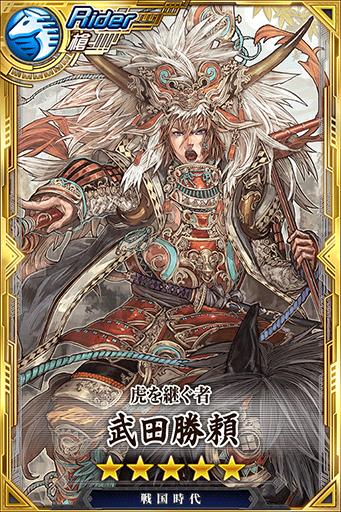 hero_card_03028