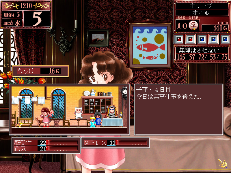 【養囡囡】經典重生!《美少女夢工場2》重製版今秋登陸STEAM平台!