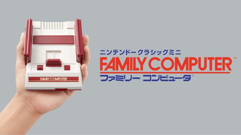 【復刻】手掌咁大!任天堂出迷你紅白機內置30隻GAME!