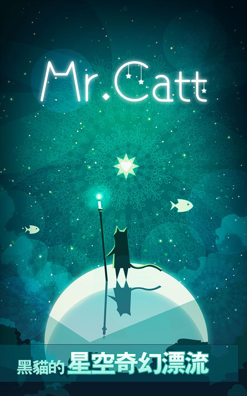 F:\2. 海外发行\1. 游戏资料\6. 9款海外发行游戏 0530\Mr. Catt\1. 素材\图片\Mr. Catt 多语言截图\繁体\800-1280-1.jpg