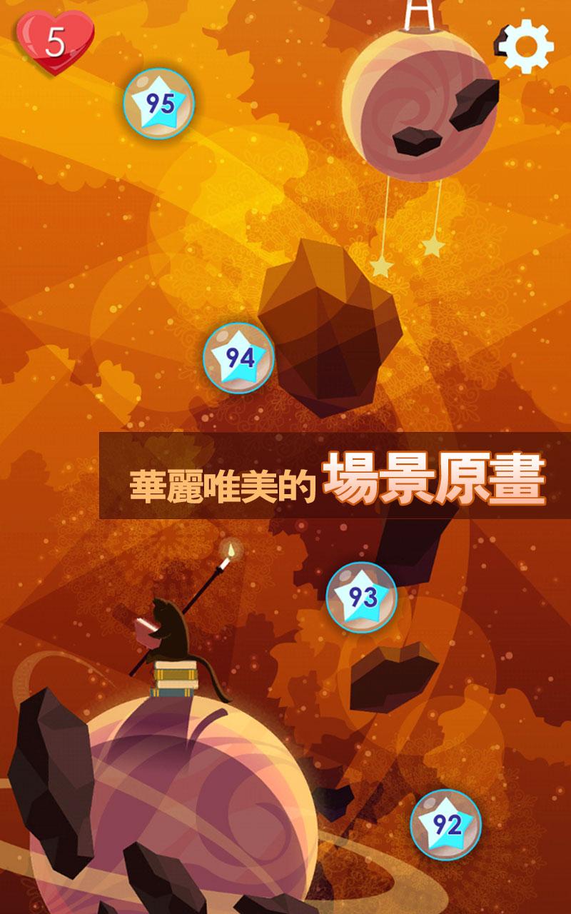 F:\2. 海外发行\1. 游戏资料\6. 9款海外发行游戏 0530\Mr. Catt\1. 素材\图片\Mr. Catt 多语言截图\繁体\800-1280-4.jpg