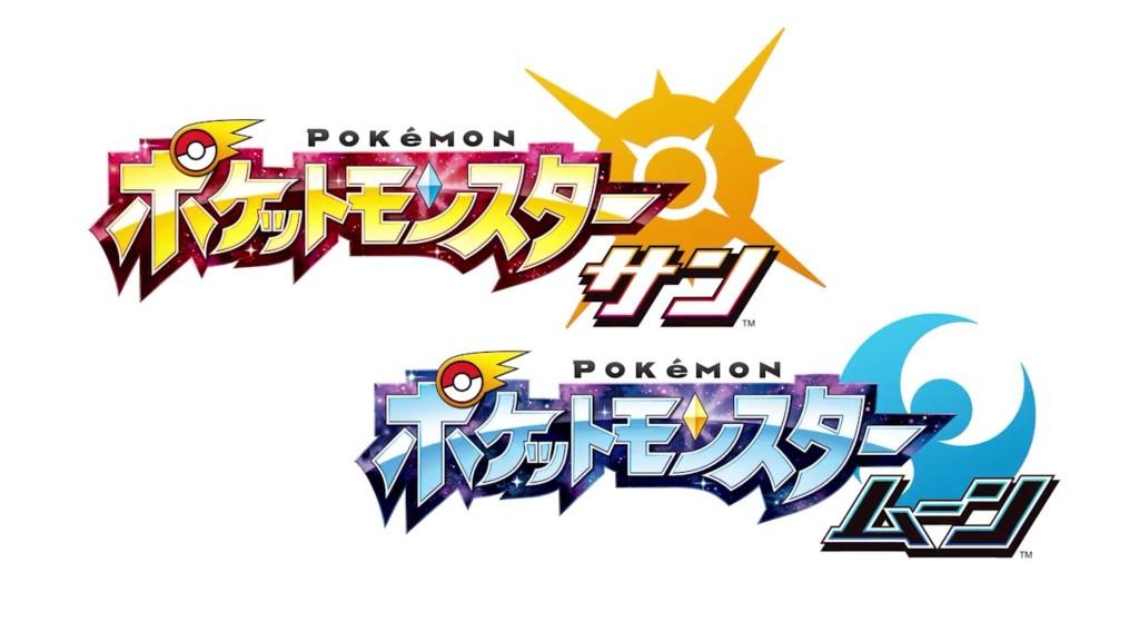 《POKEMON 日/月》御三家進化初公開!體驗版10月中配信!