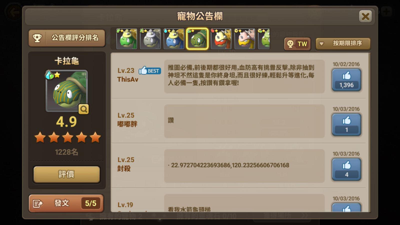 IMG_0039(1)