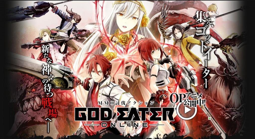 【手機食神】《God Eater Online》動畫OP初公開!