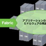 一歩すすんだ Fabric のタスク定義のしかた