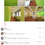 Typetalk : iPadへの最適化、GitHub連携機能の追加などを行いました