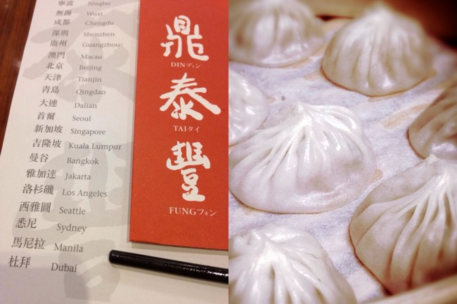 Michelin star-awarded Din Tai Fung opens its first restaurant at SM Mega Fashion Hall on December 8, 2015. Chow Buzz photo for InterAksyon.com.