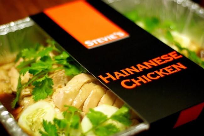 Stevei's Hainanese Chicken Rice. Chow Buzz photo for InterAksyon.