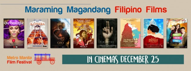 Don't miss out on this year's annual film festival that focuses on Filipino films. Image sourced from Metro Manila Film Festival 2016's Facebok page.