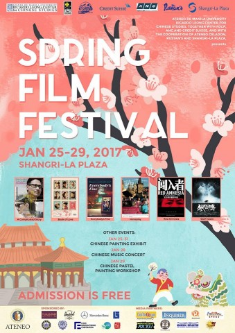 Watch six of the best Chinese films for free at this film festival. Image sourced from Spring Film Festival's Facebook page.