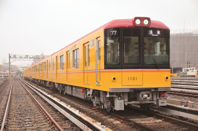 Go around the fascinating tourists spots in Tokyo using the city's subway lines. Photo courtesy of Tokyo Metro.