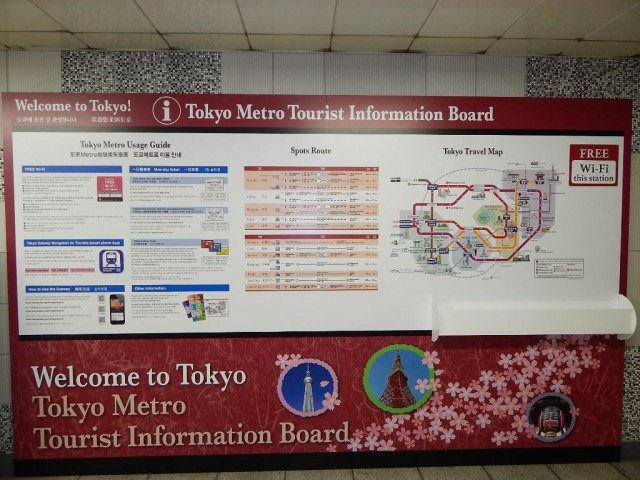 Tokyo Metro's welcome boards. Photo courtesy of Tokyo Metro.