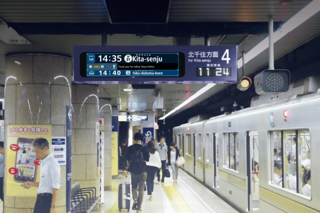 Displays at the platform areas and inside the trains have English translations for the convenience of tourists. Photo courtesy of Tokyo Metro.