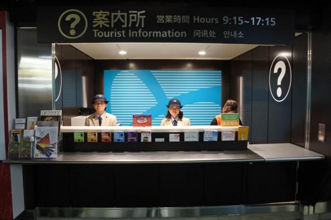 Tokyo Metro's ticket information offices. Photo courtesy of Tokyo Metro.
