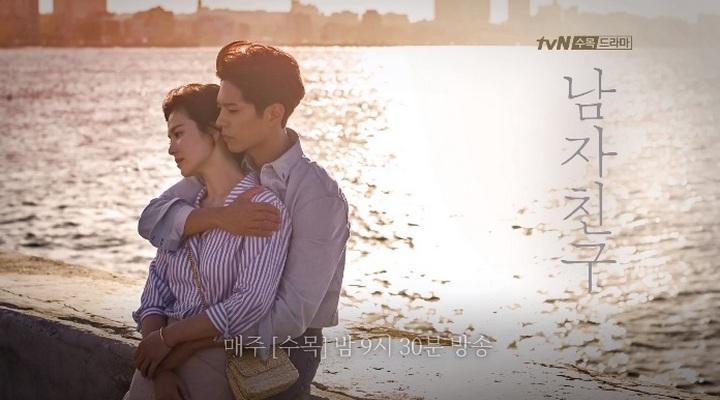 Netter Kritik Akting Park Bo Gum-Song Hye Kyo