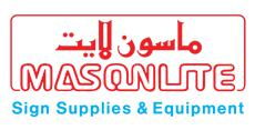 Masonlite Sign Supplies & Equipments logo