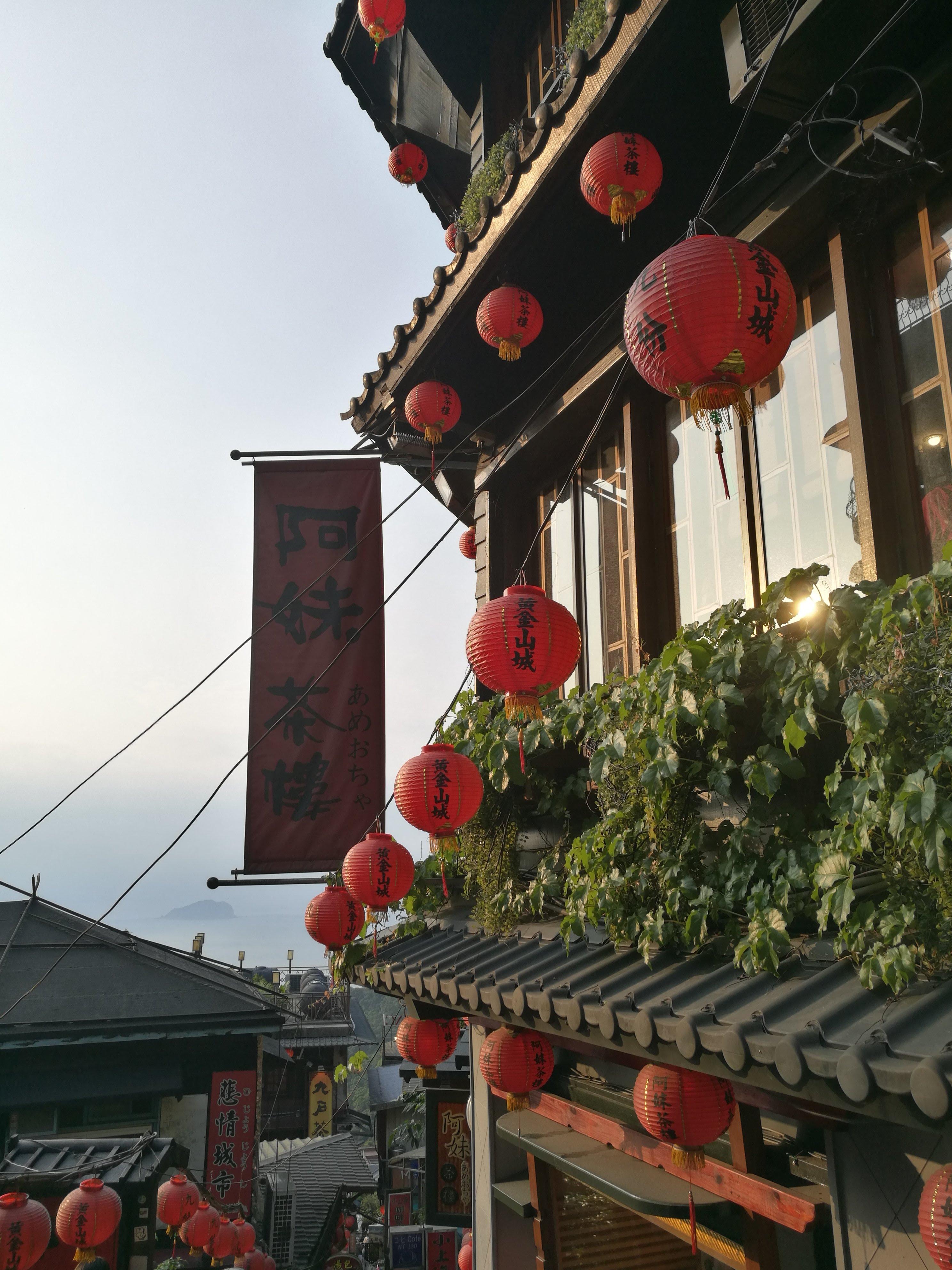 Jiufen Lantern Rooftop | Taiwan 2018