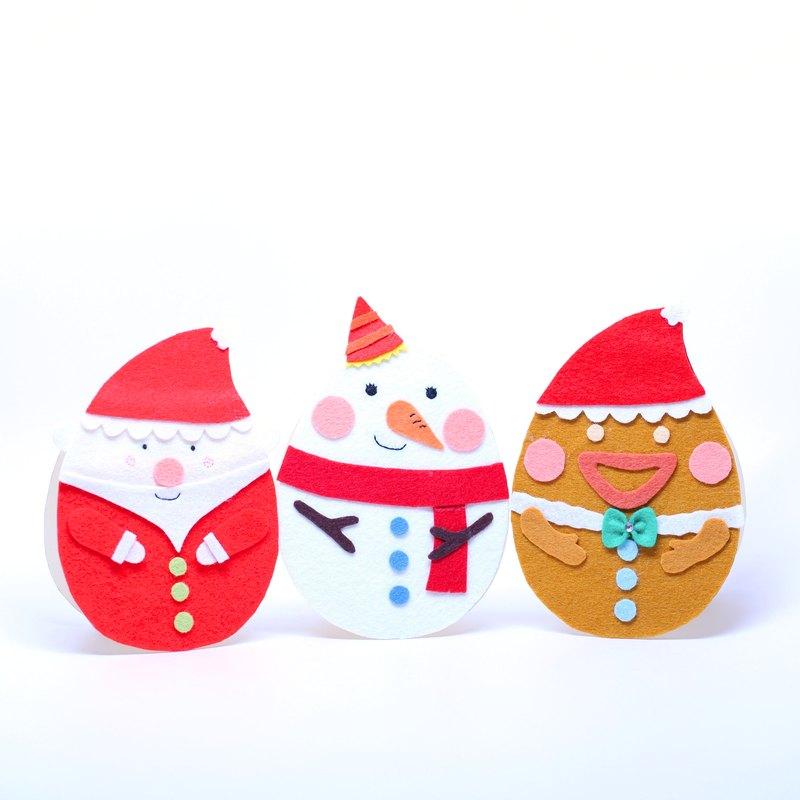 手工材料 圣诞装饰 圣诞卡片制作 手工卡片设计欣赏图片