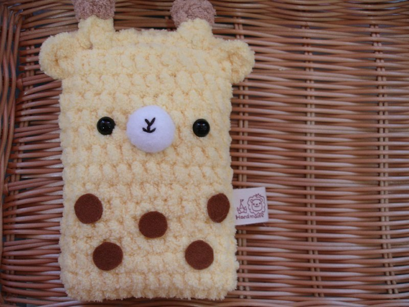 棉花糖动物手机袋-长颈鹿 - 设计师 小王子的棉花城堡