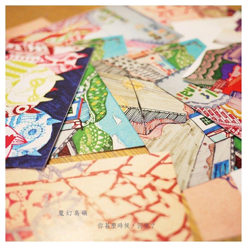 很小巧可爱 项鍊的包装很特别 嵌著的明信片会让人想留著  想去旅行