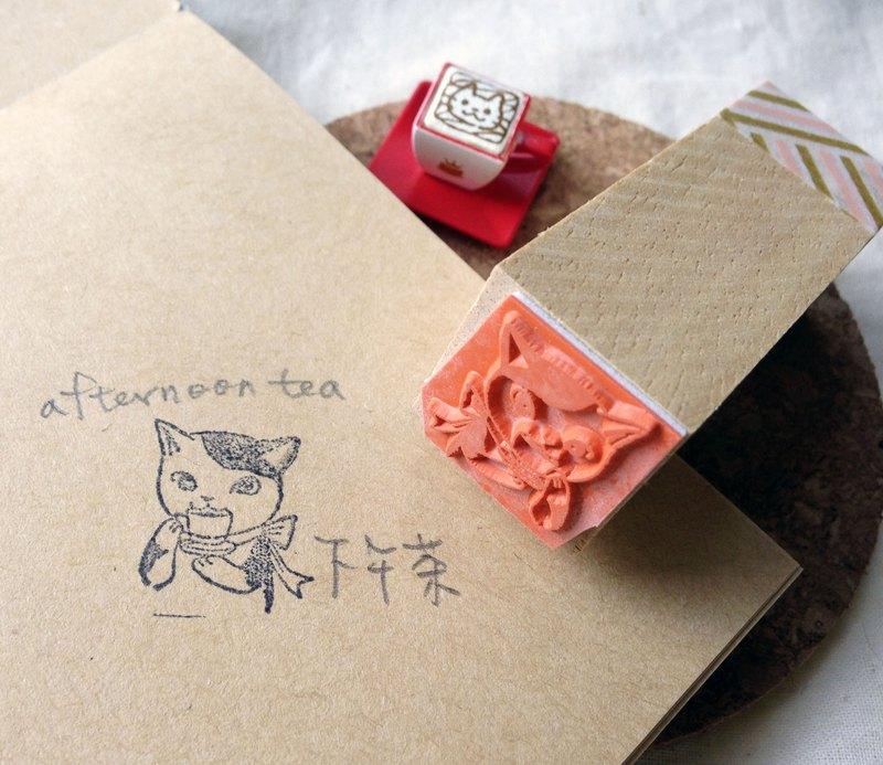 印章-下午茶猫手帐章