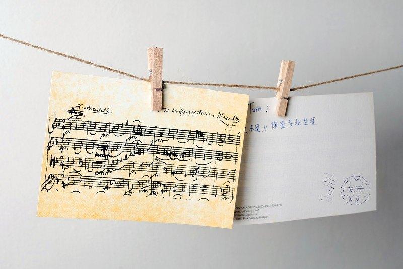 明信片/莫札特/弦乐四重奏