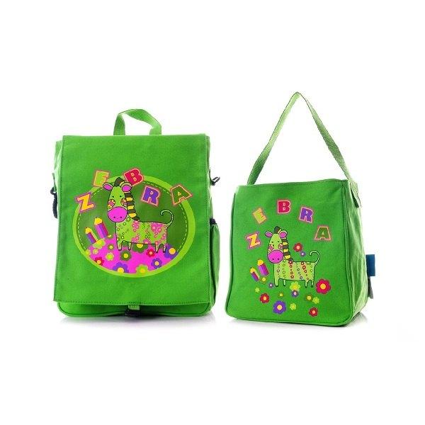 zoo系列儿童帆布书包午餐袋组合-绿斑马