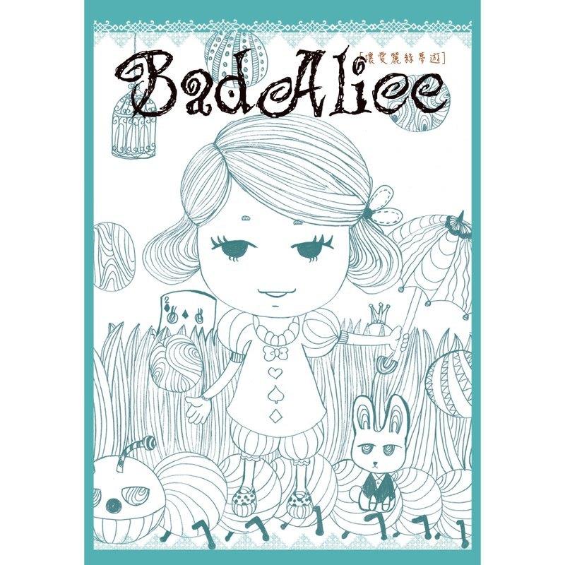 爱莉丝世界-手绘插画明信片