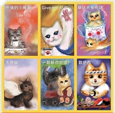 豆粘贴画猫设计意图