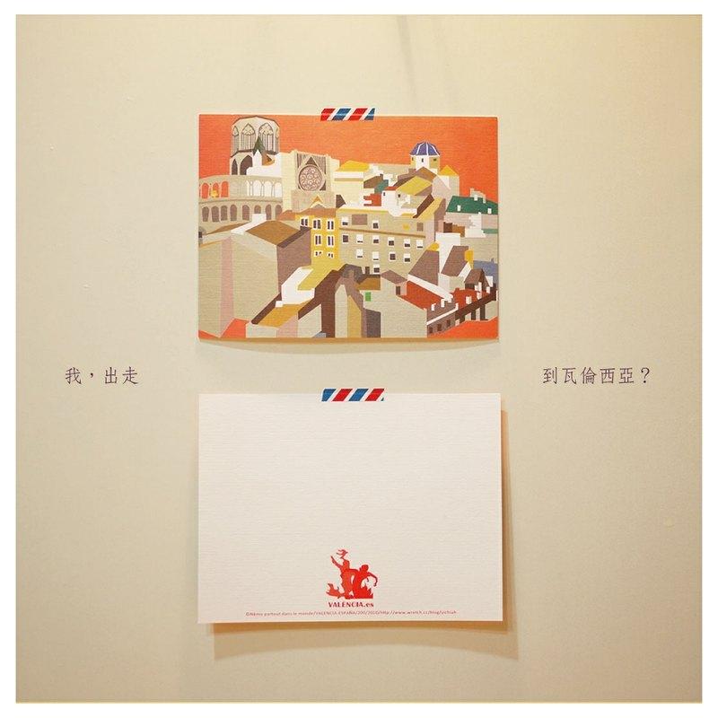 很小巧可爱 项鍊的包装很特别 嵌著的明信片会让人想留著  想去旅