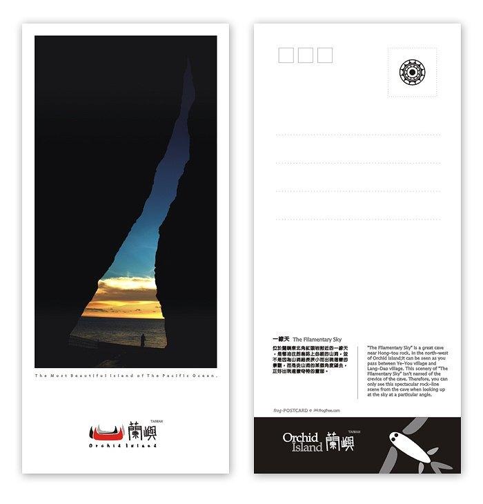 小巧好携带. 横式明信片共有大地,海洋与雅美三种系列.