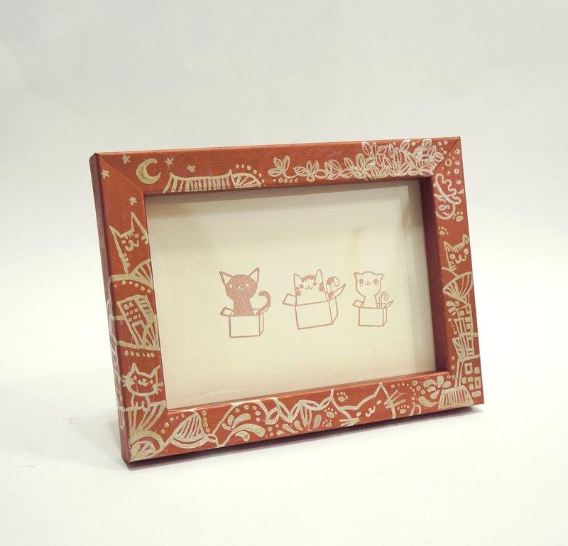 卡片相框制作方法
