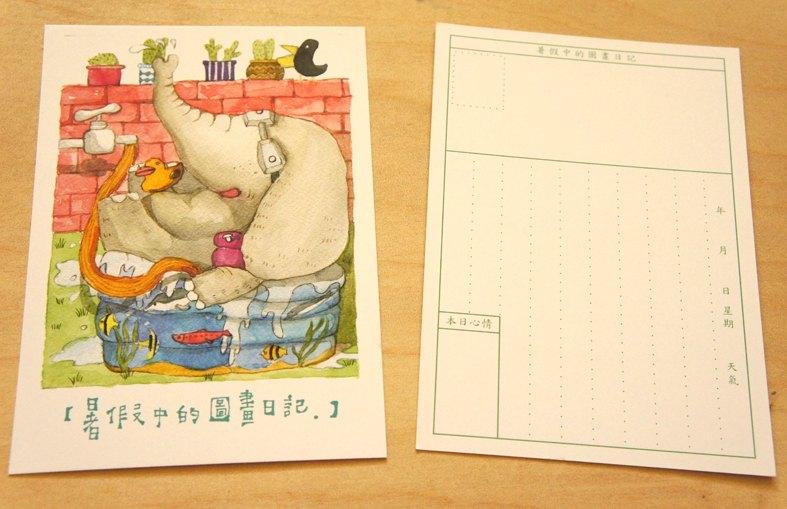 情侣牵手简笔画图片,女了监狱里的胡萝卜,二次元男生萌图头像,延川县