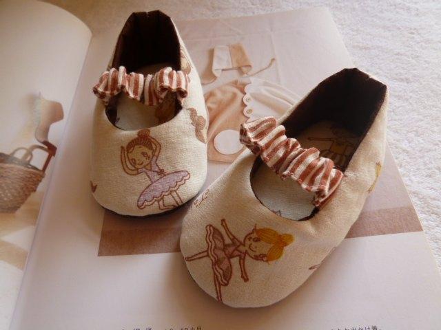 手工婴儿鞋 宝宝鞋  芭蕾女孩娃娃鞋>现货