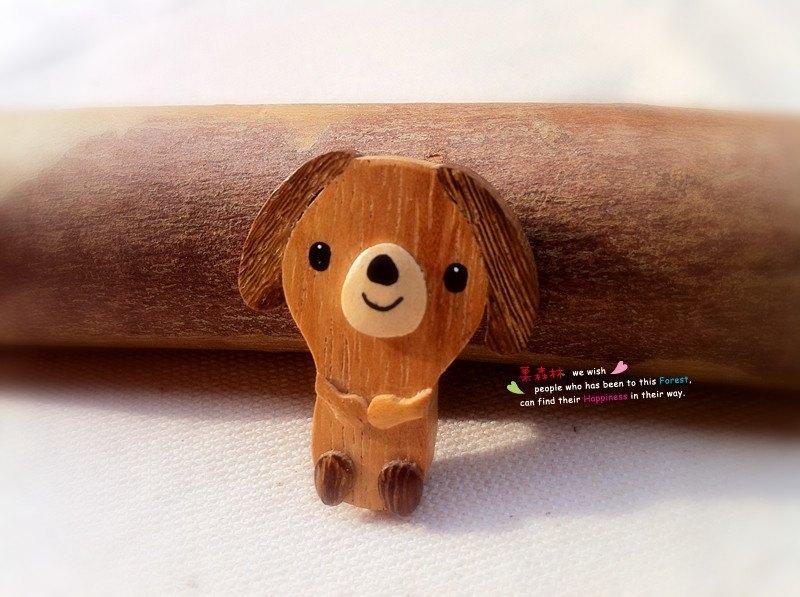 原木造型磁铁-狗狗