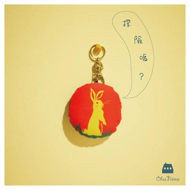 绿森林动物园之钥匙圈-no.9-◆◇◆跳跳兔(粉黄色的)