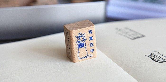 日本猫咪事务所 写真猫印章 文房具 手帐用(预购)