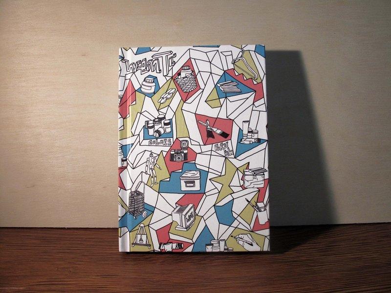 日记本封面手绘图