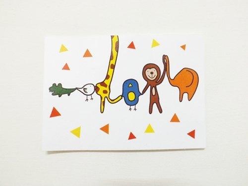 动物好朋友手牵手卡片/明信片