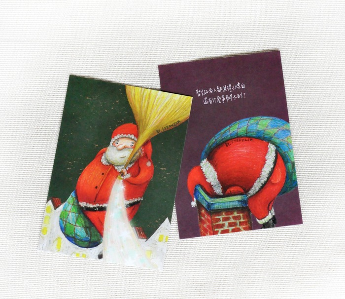 厚实感手绘圣诞卡