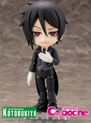 Kotobukiya Black Butler Book of the Atlantic Sebas