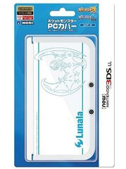 3DS NEW LL HORI SUN & MOON PC COVER - LUNALA