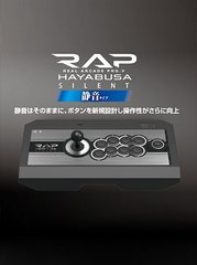 Real Arcade Pro. V Silent Hayabusa for PS4/PS3