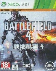 Battlefield 4 - X360
