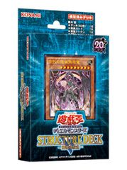 YGO MACHINE DRAGON REVOLT STRUCTURE DECK (JAP)