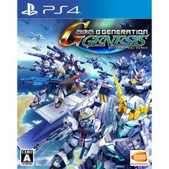 SD Gundam G Generation Genesis (English)