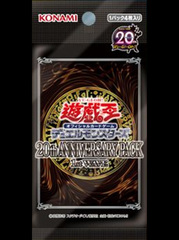 YGO 20TH ANNIVERSARY PACK 1ST WAVE BOOSTER