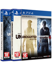 Uncharted Dual Pack - PS4