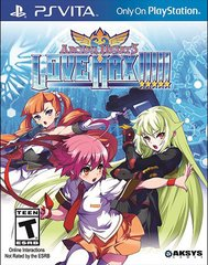 Arcana Heart 3 Love Max!!! - PS VITA