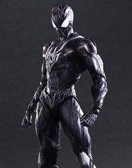 MARVEL UNIVERSE VARIANT PLAY ARTS KAI SPIDER-MAN (